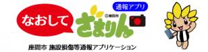 titlelogo_forwebsite