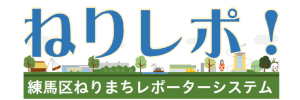 nerirepo_logo